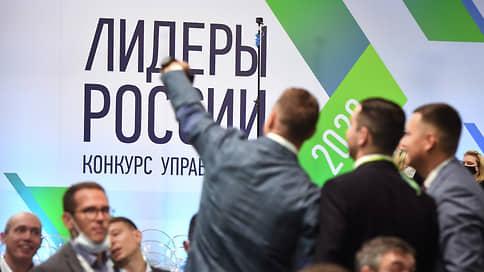 Иностранцев позвали в «Лидеры России» // Победители конкурса смогут получить российский паспорт