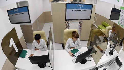 Транслюди просят о современной медицинской помощи // Пациенты рассказали Минздраву о нехватке понимающих врачей