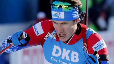 Эдуард Латыпов подарил российскому биатлону серебро // Он стал вторым в последней гонке Кубка мира