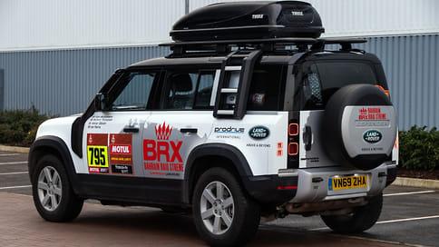 Новый Land Rover Defender выставят на «Дакар»