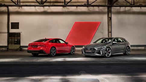 Audi назвала стоимость RS6 Avant и RS7 Sportback в России