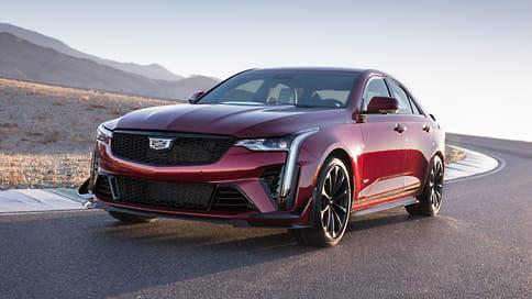 Cadillac представил самые мощные версии седанов CT4 и CT5