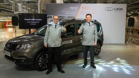 «АвтоВАЗ» начал выпуск обновленного Lada Largus