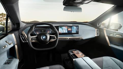 BMW представила новую мультимедийную систему iDrive 8