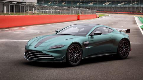 Aston Martin посвятил спорткар Vantage «Формуле-1»