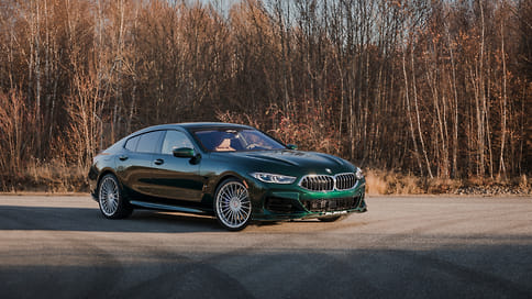 Alpina доработала BMW 8-Series Gran Coupe