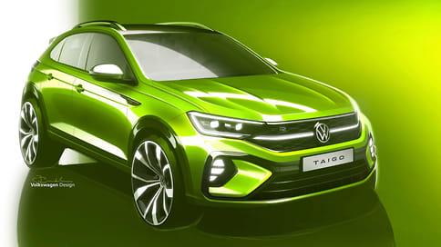 Volkswagen анонсировал новый кроссовер Taigo