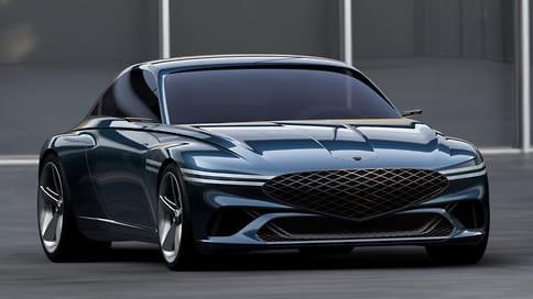 Genesis представил прототип электрического купе