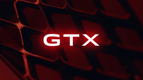Volkswagen анонсировал семейство «заряженных» электромобилей GTX