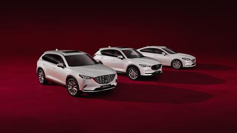 В России появились юбилейные Mazda