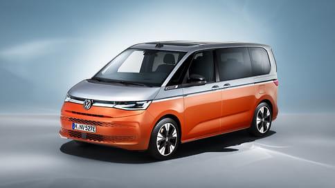 Volkswagen представил новое поколение Multivan