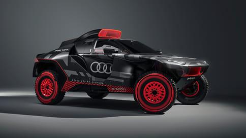 Audi показала электрический внедорожник для «Дакара»