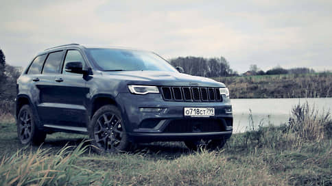 Jeep Grand Cherokee S Limited // Москва, ноябрь 2020