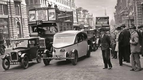 Стрим из Лондона // 1930 Burney Streamline на Риджент-стрит