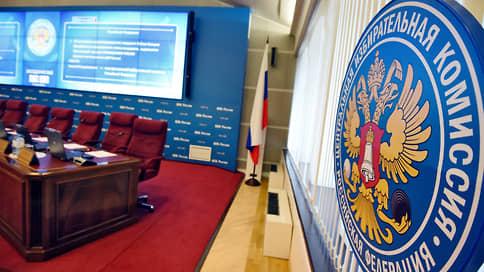 Центризбирком формируют всем миром // Кандидатов в новый состав ЦИКа обсуждают в Кремле, Госдуме и регионах