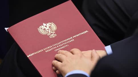 Земля все окажет // Росреестр готовит электронную модель России для госуслуг