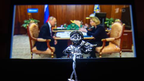 Книгиня Ольга // Как начитанная министр культуры встретилась с начитанным президентом