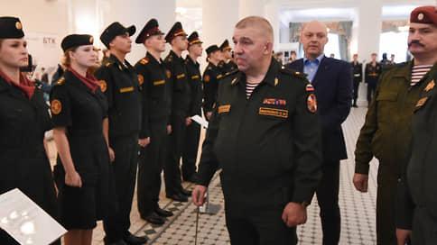 Росгвардию обшили по-генеральски // В войсках выявлены многомиллионные хищения на обмундировании