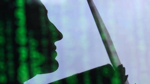 Ключевая ГосСОПКА // Операторов персональных данных могут обязать сообщать об инцидентах в ФСБ