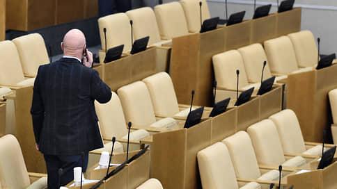 «Единой России» можно и недобрать // В Кремле допускают, что у нее не будет конституционного большинства в новой Госдуме