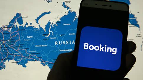 В Booking.com бронируют налоги // Владельцы отелей оптимизируют бухгалтерию