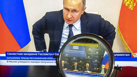 Загрызание идей // На заседании Госсовета Владимиру Путину предложили бороться за светлое будущее жесткими методами