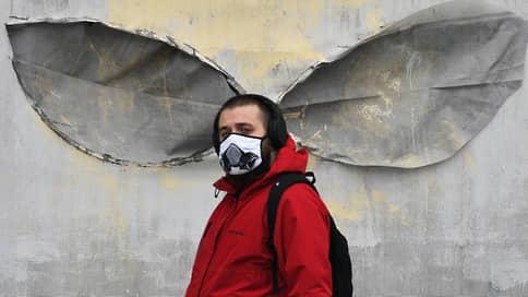 Воздушно-капельная тревога // Каждый третий житель России в 2020 году жаловался на симптомы депрессии