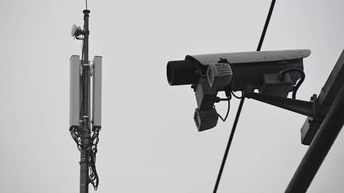 5G ляжет на «Мотив» // Уральский оператор может войти в СП для нового стандарта связи