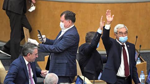 От бюджета до запрета // Чем занималась Госдума в осеннюю сессию