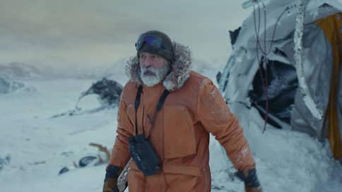 Звездочетная ссылка // Джордж Клуни сыграл в собственном фильме «Полночное небо»