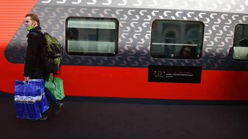 Субсидии дальнего следования // Чем заманить пассажиров на железную дорогу