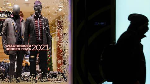 Радикализируй это // Мир в 2020 году поразила пандемия решительности