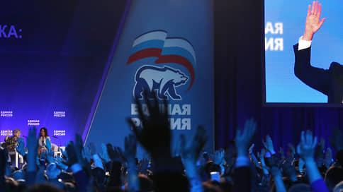 Холодильник на выборы не явился // Как пандемия не повредила полуторапартийной политической системе