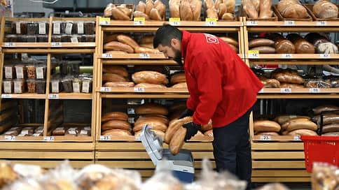 Auchan не держит голову // Французскую сеть возглавит новый гендиректор