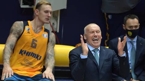 «Химки» поставили на своего // Вместо Римаса Куртинайтиса подмосковную баскетбольную команду будет тренировать Андрей Мальцев