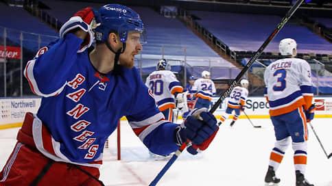 Нью-Йорк заиграл по-русски // Героями второго матча между «Рейнджерс» и «Айлендерс» оказались отечественные хоккеисты
