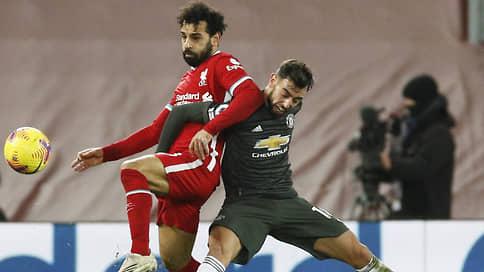 Нули в пользу конкуренции // «Манчестер Юнайтед» и «Ливерпуль» разошлись ничьей