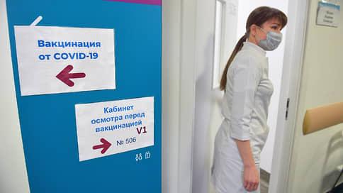 Выгодное антитело // В регионах рассматривают введение специальных преференций для привитых от коронавируса и переболевших