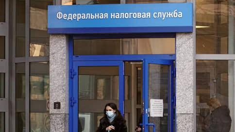 Бизнес простился с «вмененкой» // ФНС подвела итоги отказа от ЕНВД