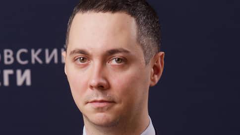 Осторожность в уме // Александр Габуев о новой санкционной команде США