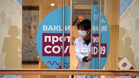 Нашла игла на камень // Россияне пока не распробовали вакцину от коронавируса