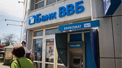 Покупку банка осудили с учетом отсиженного // Вынесен приговор по делу об афере с приобретением ВВБ