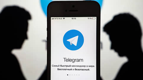 Хакеры заказали рекламу в Telegram // Атаки на владельцев каналов в мессенджере участились