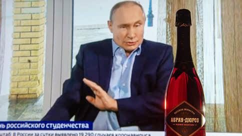 In vino верится // Как Владимир Путин решил, кем будет после отставки