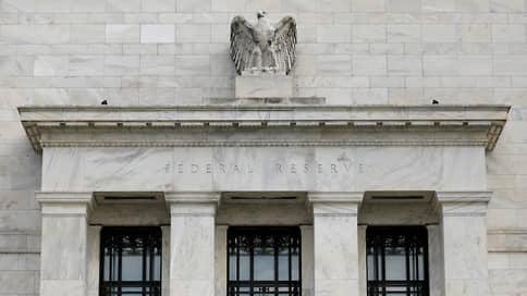ФРС сохранила мягкость // Регулятор заметил снижение деловой активности в США