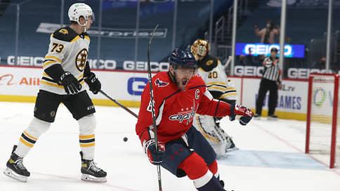 Александр Овечкин выписался голом // Отбыв карантин, он забросил победную шайбу в матче с «Бостоном»
