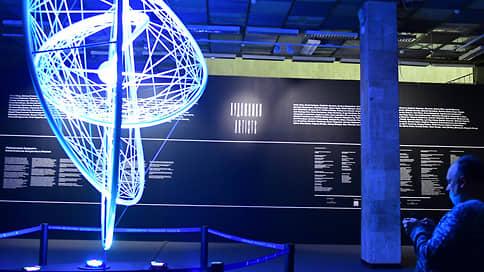 Приглашение на шум // Выставка «Лаборатория будущего. Кинетическое искусство в России» в Третьяковской галерее
