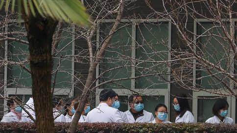 Ухань исследуют со всеми остановками // Миссия Всемирной организации здравоохранения ищет разгадку причин пандемии