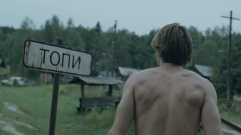Страхи с упреком // Русские ужасы в сериале «Топи»