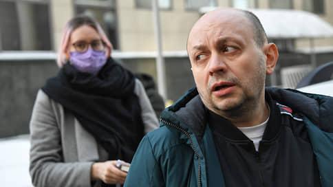 Средство массовой изоляции // Суд отказался оправдать главного редактора «Медиазоны» Сергея Смирнова